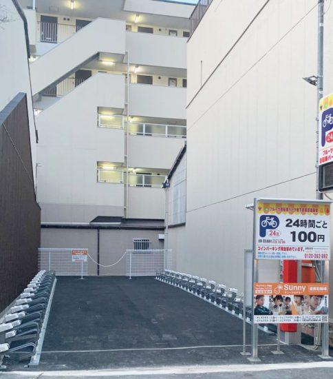 駐輪場オープンしました