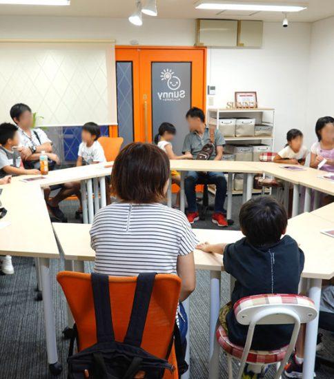 夏休み体験クラスご参加ありがとうございました!