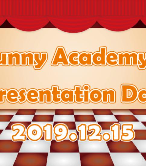 Presentation Day開催!